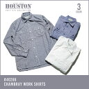カジュアルシャツ 2017 S/S『HOUSTON/ヒューストン 』40266 CHAMBRAY WORK SHIRTS / シャンブレー ワークシャツ -全3色-「アメカジ」「…