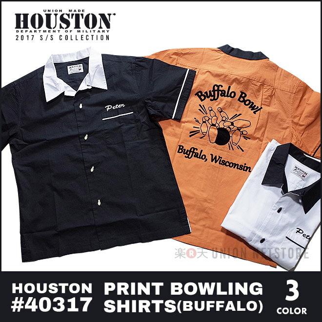 ボウリングシャツ 2017 S/S『HOUSTON/ヒューストン 』40317 PRINT BOWLING SHIRTS(BUFFALO)/ プリントボウリングシャツ -全3色-「アメカジ」「ボーリング」「ピンボタン」「メンズ」「半袖」「刺繍」「コットン」「カジュアル」【チケット対象】[40317]