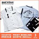 ボウリングシャツ 2017 S/S『HOUSTON/ヒューストン 』40318 PRINT BOWLING SHIRTS(SKULL)/ プリントボウリングシャツ -全3色-「アメカ…