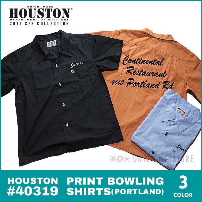 ボウリングシャツ 2017 S/S『HOUSTON/ヒューストン 』40319 PRINT BOWLING SHIRTS(PORTLAND)/ プリントボウリングシャツ -全3色-「アメカジ」「ボーリング」「ピンボタン」「メンズ」「半袖」「単色」「刺繍」「コットン」「ユニオンネットストア」【チケット対象】[40319]