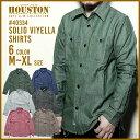 2017 A/W『HOUSTON/ヒューストン 』40334 SOLID VIYELLA SHIRTS /ソリッドビエラシャツ -全6色-「アメカジ」「ネルシャツ」「ヴィンテージ」「メンズ」「コットン