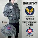 『HOUSTON/ヒューストン 』45周年記念モデル 50563 THUDERBIRDS L-2B FLIGHT JACKET / サンダーバーズ L-2B フライトジャケット -全1色-「アメカジ」