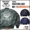 『HOUSTON/ヒューストン 』45周年記念モデル 50565 HOUSTON LOGO MA-1 EMBROIDERY / ヒューストン ロゴ MA-1 [刺繍] -全3色-アメカジ…