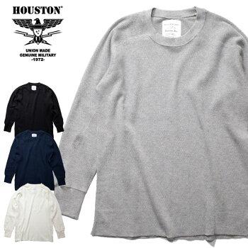『HOUSTON/ヒューストン』20971HEAVYTHERMALC/NL/STEE/ヘビーサーマルクルーネックロングスリーブTシャツ-全3色-「アメカジ」「長袖」「ワッフル」「米軍」「インナー」「コットン」「ユニオンネットストア」【チケット対象】[20971]