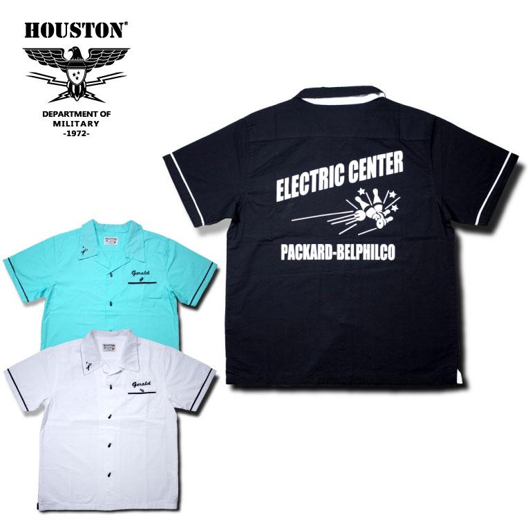 2018S/S『HOUSTON/ヒューストン』40432 COTTON BOWLING SHIRTS(ELECTRIC) /コットンボウリングシャツ(エレクトリック) -全3色-/ボーリング/ピン/コットン/刺繍/フロッキング/プリント/ユニオンネットストア【チケット対象】[40432]