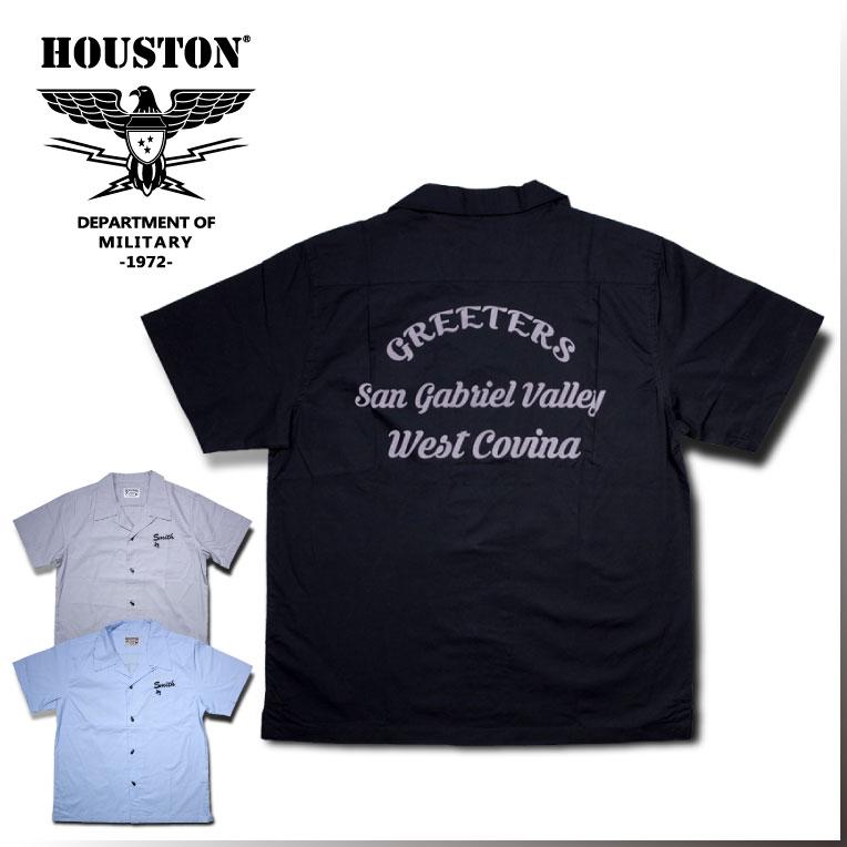 2018S/S『HOUSTON/ヒューストン』40434 COTTON BOWLING SHIRTS(GREETERS) /コットンボウリングシャツ(グリーター) -全3色-/ボーリング/ピン/コットン/刺繍/フロッキング/プリント/ユニオンネットストア【チケット対象】[40434]