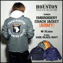 2018 S/S『HOUSTON/ヒューストン 』50664 EMB COACH JACKET -ARMY- / 刺繍コーチジャケット -アーミー- -全3色- /アメカジ/米軍/スカジ…