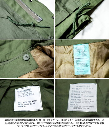 『HOUSTON/ヒューストン』50815M-65JACKET/M-65ジャケット-全2色-/ミリタリー/m65/ブラック/オリーブドラブ/ユニオンネットストア[50815]