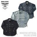 『HOUSTON/ヒューストン』40511 USA COTTON DENIM WORK SHIRT/USAコットンデニムワークシャツ -全3色-/ワーク/ブリーチ/ビンテージ/ワ…