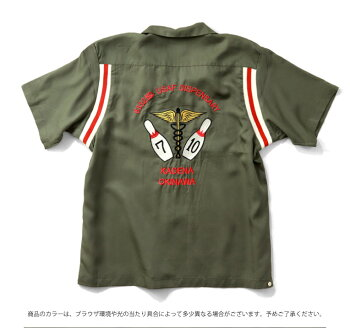 2019S/S『HOUSTON/ヒューストン』40519BOWLINGSHIRT(USAF)/ボウリングシャツ(USAF)-全3色-/ボウリング/半袖/ボーリング/アメカジ/ビンテージ/ヴィンテージ/ミリタリー/エアフォース/ユニオンネットストア[40519]