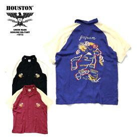 2019S/S『HOUSTON/ヒューストン』40528 EMB SOUVENIR SHIRT (DRAGON)/ 刺繍スーベニアシャツ (ドラゴン) -全3色-/スカシャツ/半袖/スーベニア/アメカジ/ビンテージ/ヴィンテージ/龍/竜/ユニオンネットストア[40528]