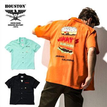 2019S/S『HOUSTON/ヒューストン』40583BOWLINGSHIRT(BURGER)/ボウリングシャツ(バーガー)-全3色-/ボウリング/半袖/ボーリング/アメカジ/ビンテージ/ヴィンテージ/ユニオンネットストア[40583]