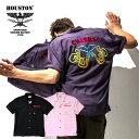 2019S/S『HOUSTON/ヒューストン』40584 BOWLING SHIRT (CHEERS)/ ボウリングシャツ (チアーズ) -全3色-/ボウリング/半袖/ボーリング/ア…