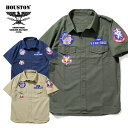2019S/S『HOUSTON/ヒューストン』40595 POPLIN MILITARY SHIRT(USAF) / ポプリンミリタリーシャツ(USAF) -全3色-/ヘビーポプリン/コッ…