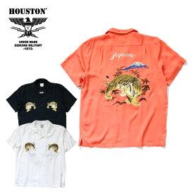 2019S/S『HOUSTON/ヒューストン』40602 EMB SOUVENIR SHIRT (TIGER)/ 刺繍スーベニアシャツ (虎) -全3色-/スカシャツ/半袖/スーベニア/アメカジ/ビンテージ/ヴィンテージ/ユニオンネットストア[40602]