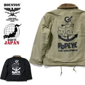2019A/W『HOUSTON/ヒューストン』50972 PRINT N-1 DECK JACKET(POPEYE)/ プリントN-1ジャケット(ポパイ) -全2色- /ビンテージ/ヴィンテージ/ヘビーピケ/ステンシル/USN/日本製/MADE IN JAPAN/ボア/ミリタリー/MILITARY/ユニオンネットストア[50972]