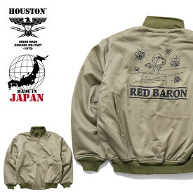 2019A/W『HOUSTON/ヒューストン』50973 PRINT TANKERS JACKET (SNOOPY) / プリントタンカースジャケット(スヌーピー) -全1色- /ビンテージ/ヴィンテージ/リブ/MILITARY/ミリタリー/ヘビーウエポン/日本製/MADE IN JAPAN/ユニオンネットストア[50973]