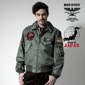 2019A/W『HOUSTON/ヒューストン』50995 CWU-36P CUSTOM / CWU-36P カスタム -全1色- /ビンテージ/ヴィンテージ/ナイロンセージ/ミリタリー/MILITARY/ワッペン/MADE IN JAPAN/日本製/ユニオンネットストア[50995]