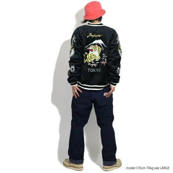2019A/W『HOUSTON/ヒューストン』50998VELVETSOUVENIRJACKET(TIGER)/別珍刺繍ジャケット(虎)-全2色-/ビンテージ/ヴィンテージ/スカジャン/TOKYO/龍/ユニオンネットストア[50998]