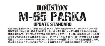 『HOUSTON/ヒューストン』5410M-65PARKA/M-65パーカー-全2色-/ビンテージ/ミリタリー/MILITARY/ライナー/モッズコート/フード/ファー/ロングコート/3WAY/定番/ユニオンネットストア[5410]
