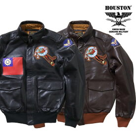 2019A/W『HOUSTON/ヒューストン』8186 PATCH A-2 LEATHER JACKET(FLYING TIGER) / パッチA-2 レザージャケット(フライングタイガー) -全2色-/ミリタリー/アメカジ/MILITARY/リブ//ユニオンネットストア[8186]
