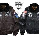 HOUSTON / ヒューストン 8189 PATCH G-1 LEATHER JACKET/パッチ G-1 レザージャケット-全2色-/ミリタリー/アメカジ/MILITARY/ワッペン/…