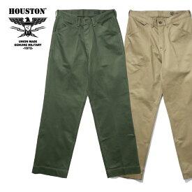 HOUSTON / ヒューストン 1923 USMC HBT TROUSERS / USMC HBT トラウザーズ -全2色- / へリンボン / ミリタリー / マリンコープ / 海軍 / ユニオンネットストア[1923]