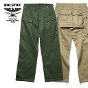 HOUSTON/ヒューストン 1924 USMC HBT MONKEY PANTS / USMC HBT モンキーパンツ -全2色- / へリンボン / ミリタリー / マリンコープ / …