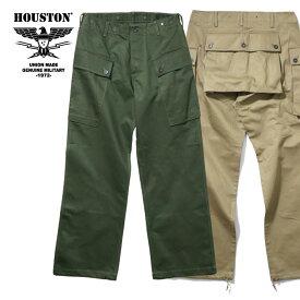 HOUSTON / ヒューストン 1924 USMC HBT MONKEY PANTS / USMC HBT モンキーパンツ -全2色- / へリンボン / ミリタリー / マリンコープ / 海軍 / ユニオンネットストア[1924]