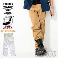 2020S/S『HOUSTON/ヒューストン』1946DUCKPAINTERPANTS/ダックペインターパンツ-全2色-/ダック/ブラウン/ナチュラル/アメカジ/ユニオンネットストア[1946]