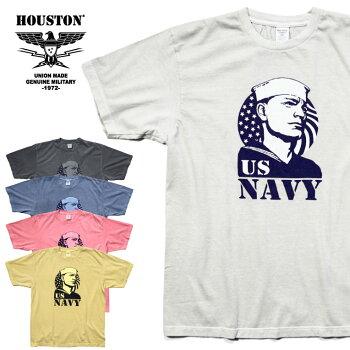 HOUSTON/ヒューストン21815PIGMENTTEE(USNAVY)/ピグメント半袖Tシャツ(アメリカ海軍)-全5色-/コットン/後染め/ビンテージ/無地/色落ち/アメカジ/ミリタリー/MILITARY/USN/ユニオンネットストア[21815]