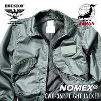 HOUSTON/ヒューストン5cw36p-nmNOMEX(R)CWU-36P/ノーメックス(R)CWU-36P-全2色-/フライトジャケット/FLIGHTJACKET/ライトゾーン/ベルクロ/リブ/アクションプリーツ/日本製/madeinjapan/ユニオンネットストア[5cw36p-nm]