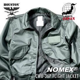HOUSTON / ヒューストン 5cw36p-nm NOMEX(R) CWU-36P / ノーメックス(R) CWU-36P -全2色-/フライトジャケット/FLIGHT JACKET/ライトゾーン/ベルクロ/リブ/アクションプリーツ/日本製/made in japan/ユニオンネットストア[5cw36p-nm]