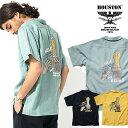 2020S/S『HOUSTON/ヒューストン』40659 BOWLING SHIRT (BEER1) / ボウリング シャツ (ビール1) -全3色- / ボーリング / ビール / アメ…