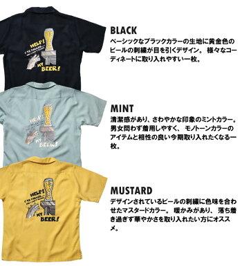 2020S/S『HOUSTON/ヒューストン』40659BOWLINGSHIRT(BEER1)/ボウリングシャツ(ビール1)-全3色-/ボーリング/ビール/アメカジ/刺繍/ユニオンネットストア[40659]