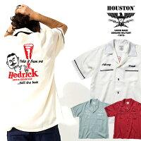 2020S/S『HOUSTON/ヒューストン』40661BOWLINGSHIRT(BEER3)/ボウリングシャツ(ビール3)-全3色-/ボーリング/刺繍/アメカジ/ユニオンネットストア[40661]