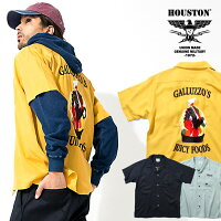 2020S/S『HOUSTON/ヒューストン』40662BOWLINGSHIRT(FRUIT)/ボウリングシャツ(フルーツ)-全3色-/ボーリング/刺繍/アメカジ/ユニオンネットストア[40662]