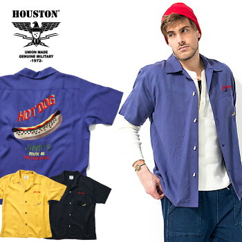 2020S/S『HOUSTON/ヒューストン』40663BOWLINGSHIRT(HOTDOG)/ボウリングシャツ(ホットドッグ)-全3色-/ボーリング/刺繍/アメカジ/ユニオンネットストア[40663]