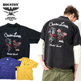 2020S/S『HOUSTON/ヒューストン』40667 BOWLING SHIRT (WORLD) / ボウリング シャツ (ワールド) -全3色- / ボーリング / 刺繍 / アメカジ / ユニオンネットストア[40667]