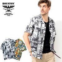 2020S/S『HOUSTON/ヒューストン』40676ALOHASHIRT(TRAVEL)/アロハシャツ(トラベル)-全2色-/観光/アメリカ/ビーチ/モニュメント/ビンテージ/アメカジ/ユニオンネットストア[40677]