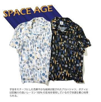 2020S/S『HOUSTON/ヒューストン』40678ALOHASHIRT(SPACEAGE)/アロハシャツ(スペースエイジ)-全2色-/宇宙/アメカジ/ユニオンネットストア[40678]