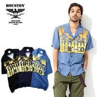 2020S/S『HOUSTON/ヒューストン』40679ALOHASHIRT(BEER)/アロハシャツ(ビール)-全3色-/ビールボトル/ビーチ/夕日/アメカジ/ユニオンネットストア[40679]