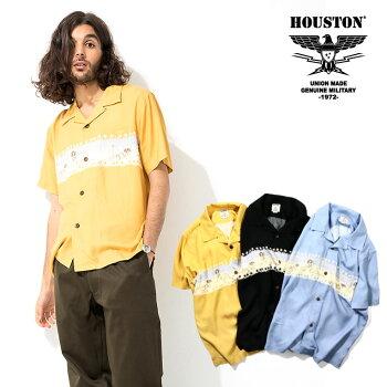 2020S/S『HOUSTON/ヒューストン』40681ALOHASHIRT(BIKINI)/アロハシャツ(ビキニ)-全3色-/ビーチ/セクシー/海//アメカジ/ユニオンネットストア[40681]