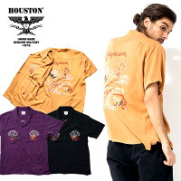 2020S/S『HOUSTON/ヒューストン』40682SOUVENIRSHIRT(MAP1)/スーベニアシャツ(マップ1)-全3色-/龍/竜/ドラゴン/地図/日本地図/ミリタリー/MILITARY/アメカジ/ユニオンネットストア[40682]