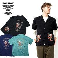 2020S/S『HOUSTON/ヒューストン』40683SOUVENIRSHIRT(MAP2)/スーベニアシャツ(マップ2)-全3色-/龍/竜/ドラゴン/地図/日本地図/ミリタリー/MILITARY/アメカジ/ユニオンネットストア[40683]