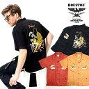 2020S/S『HOUSTON/ヒューストン』40685 SOUVENIR SHIRT(TIGER) / スーベニアシャツ(虎) -全3色- /タイガー/スカシャツ/ジャパン/和柄/…
