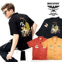 2020S/S『HOUSTON/ヒューストン』40685SOUVENIRSHIRT(TIGER)/スーベニアシャツ(虎)-全3色-/タイガー/スカシャツ/和柄/ミリタリー/MILITARY/アメカジ/ユニオンネットストア[40685]