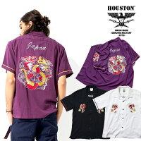 2020S/S『HOUSTON/ヒューストン』40687SOUVENIRSHIRT(DRAGON)/スーベニアシャツ(龍)-全3色-/竜/ドラゴン/スカシャツ/和柄/ミリタリー/MILITARY/アメカジ/ユニオンネットストア[40687]