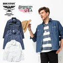 2020S/S『HOUSTON/ヒューストン』40697 USA COTTON CHAMBRAY WORK SHIRT/ USAコットンシャンブレーワークシャツ -全3色-/ペンポケット/…
