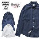 2020S/S『HOUSTON/ヒューストン』40698 USA COTTON CHAMBRAY B/D SHIRT/ USAコットンシャンブレーボタンダウンシャツ -全3色-/ビンテー…